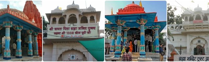 Brahma Temple in Pushkar – History, Legends and Best Time To Visit
